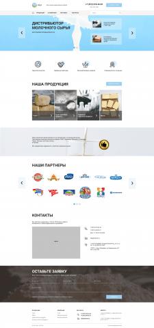 Верстка сайта + натяжка на Wordpress