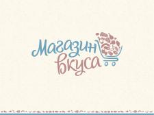 Разработка логотипа для инет-магазина
