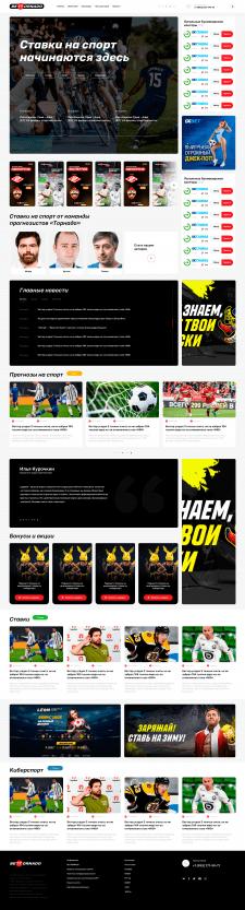 Дизайн для информационного сайта