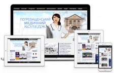 Сайт медицинского колледжа