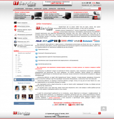 ITservice.pl.ua сайт визитка/каталог
