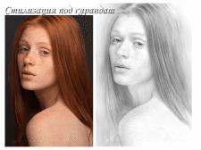 Стилизация фото под рисунок карандашом