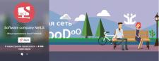 NetLS Google+