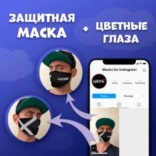 Маска Instagram - Tseh