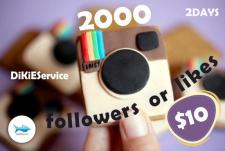Раскрутка аккаунта в Instagramm