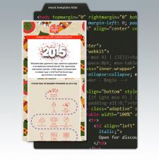 Верстка HTML письма для рассылки