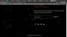 создание Ethereum Wallet с индивидуальным кодом