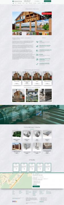 HTML-вёрстка Landing page+графический конструктор