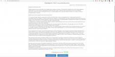 Создание контента для сайта