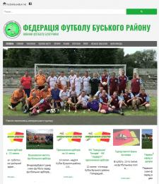 Федерація футболу Буського району (новий сайт)
