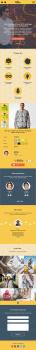 Сайт дизайнерских свитшотов (мобильная версия)