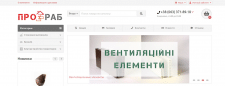 Разработка интернет-магазина на основе шаблона