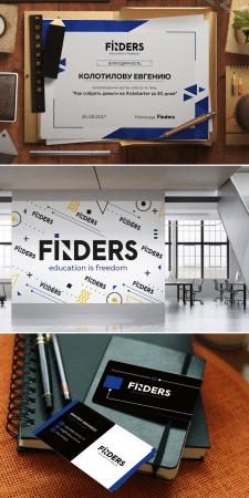 Элементы ФС для Finders