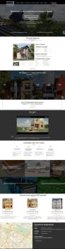 Разработка Landing Page для строительной компании