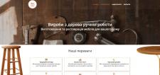 Сайт мебельного магазина