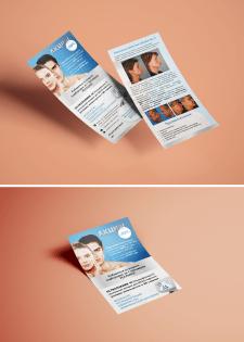 Листовка для косметолога-дерматолога