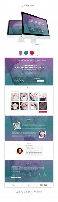 Дизайн сайта Floristhat