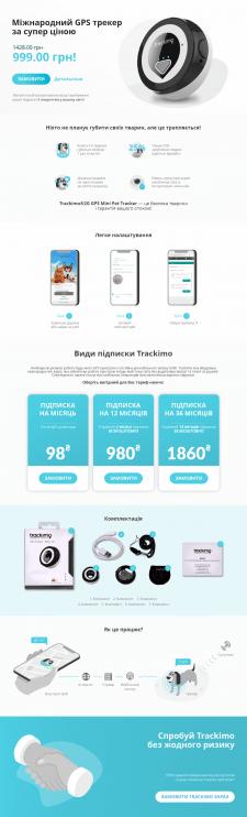 Дизайн сайта и разработка иллюстраций, иконок