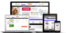 ZOO интернет-магазин товаров для животных