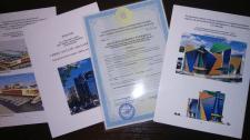 Квалификационный сертификат архитектора 2017г.