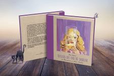 Детская книга в твердой обложке