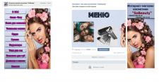 Создание меню, аватара и баннера в группе в контак