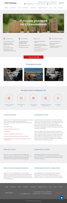 Viza-Praga - Сайт для иммигрирации в Чехию