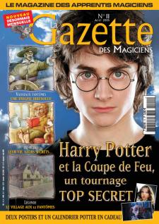 Журнал для детей-школьников