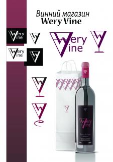 Wery Vine (Винный магазин)