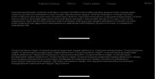 Сайт по поиску работ на DJANGO