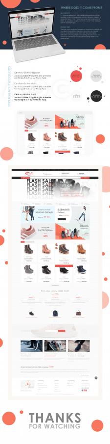 "online shoe store "" Gabis"""