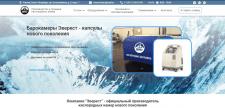 Дизайн+Разработка | Многостраничный сайт по продаж