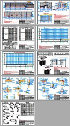 Реконструкция производственного-бытового помещения
