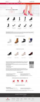 Разработка сайта-каталога для обувной фабрики, WP