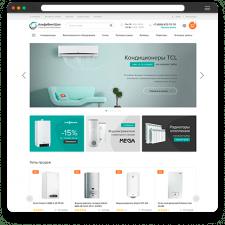 Интернет магазин отопительного оборудования