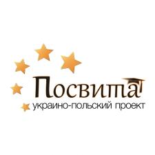 Лого образовательного проекта