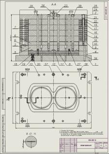 Проектирование штампа вытяжного корпус