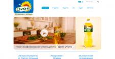 """Официальный сайт ТМ """"Олейна"""" компании BUNGE"""