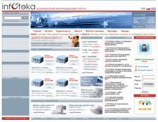 Infoteka.info - информационно развлекательный портал
