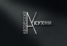 Логотип для компании по сборке мебели, г. Тула