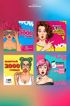 Дизайн креативов для Instagram