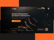 Direct Sound — аренда event-оборудования