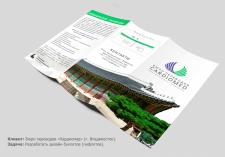 """Буклет для рекламной кампании центра """"Кардиомед"""""""