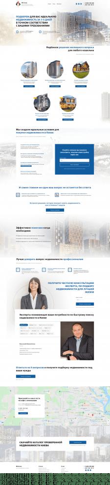 """Сайт """"RВ Group"""" - Агенство недвижимости в Киеве"""