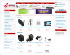 Дизайн для сайта.