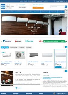 Наполнение и поддержка интернет-магазина кондицион