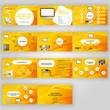 дизайн презентации для компании Fairtech