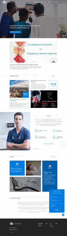 Dentist web site