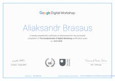 Сертификат Основы Digital Маркетинга