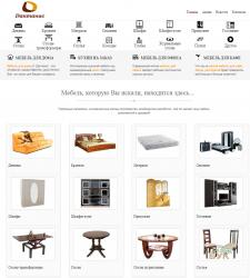 Создание и наполнение сайта на Joomla